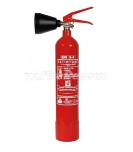 PII FIRE EXTINGUISHER CARBON DIOXIDE (CO2) 2 KG